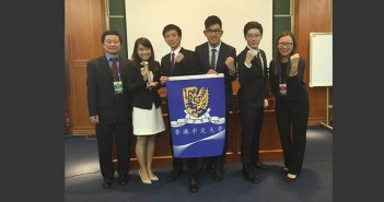cuhk-business-school-wins-the-kpmg-cup-one-year-mba-in-china-professional-program-global-business-studies-xiamen-university-kpmg-international-case-competition-kicc-emba-executive-mba-phd
