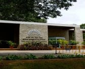 IIMB One Year MBA (EPGP) 2019-20 Batch Begins Academic Session