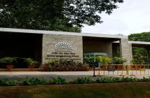 Admissions Open for 1 Year MBA (EPGP) 2019-20 at IIM Bangalore
